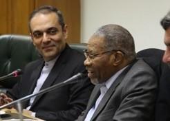 بانک توسعه اسلامی - محمد علی