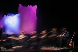 کنسرت حسین علیزاده و گروه هم آوایان