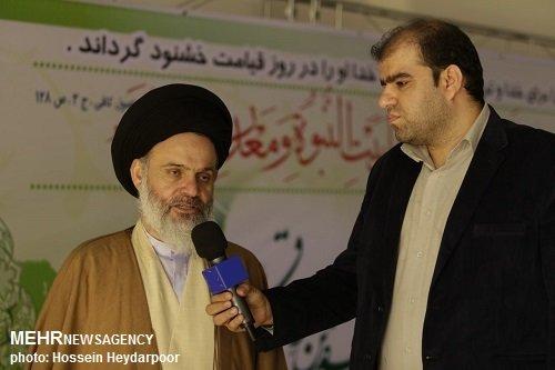 آیتالله سید هاشم حسینی بوشهری