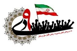 گفتمان های انقلابی با موضوع ۹ دی در مدارس ورامین برگزار می شود