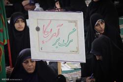سالروز بزرگداشت حماسه ۹ دی در بوشهر