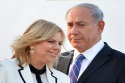 اتهام رشوهخواری نتانیاهو و همسرش تائید شد