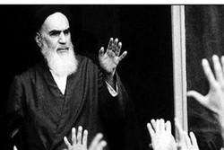 الإمام الراحل أدخل الحكمة في الحكم وأسس لعهد جديد في الحكومة