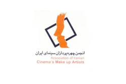 هیات مدیره انجمن صنفی چهره پردازان سینما انتخاب شدند
