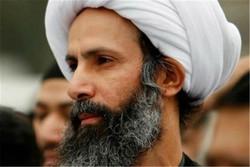 IRGC condemns Sheikh Nimr execution