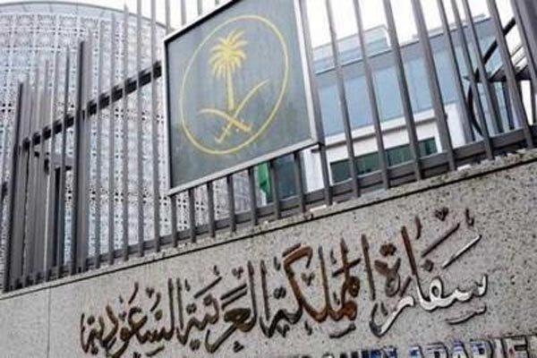 """أول اعتصام أمام السفارة السعودية في عمّان بشأن """"المعتقلين"""""""