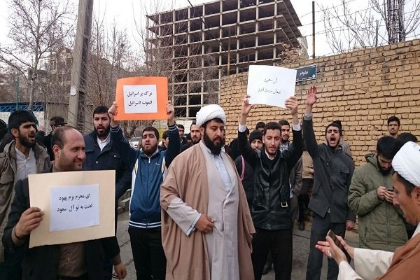 Seminary school students rally for Sheikh Nimr execution