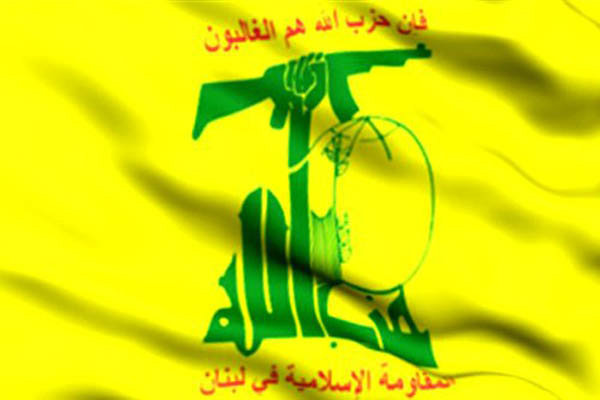 حزب الله: ثبات الشيخ النمر على حقه حتى الشهادة سيهدم باطل آل سعود