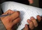 متخلفان صنفی در مازندران ۱۸۱ میلیارد ریال جریمه شدند