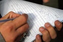 ۱۱۹ میلیارد ریال پرونده تخلف صنفی در مازندران تشکیل شد