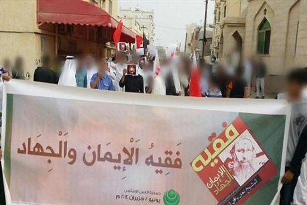 VIDEO: Anti-Saudi rallies in Bahrain, east S Arabia