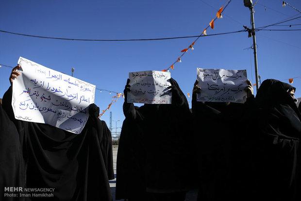 Qom, Hamedan protest to Sheikh Nimr's execution