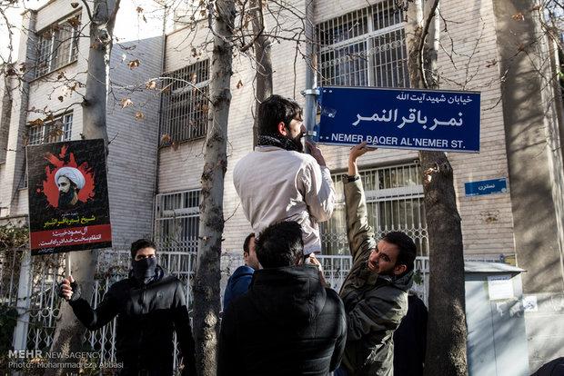 Tehran names street after Sheikh al-Nimr