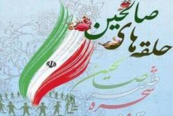 اعزام ۶ هزار نفر از استان تهران به اردوهای صالحین