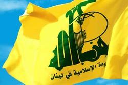 حزب الله : مجزرة الكرادة دليل على انحطاط الارهابيين من المخططين الى المنفذين