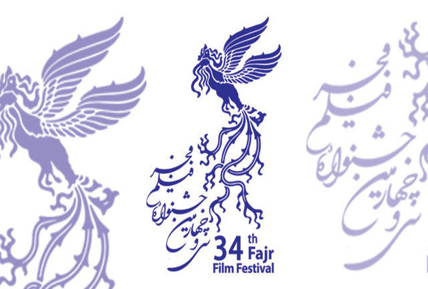 Eleven documentary films to vie at Fajr filmfest