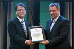 گواهینامه عضویت بانک گردشگری در سازمان جهانی جهانگردی