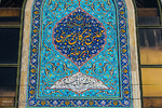 حمایت جامعتین از ۵ نامزد انتخابات مجلس خبرگان رهبری در اصفهان