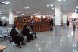 درمانگاه تامین اجتماعی - بیمه درمانی - دکتر