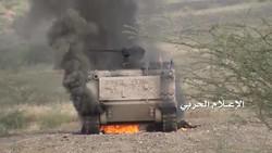 Suudilerin tankı Yemenliler tarafından imha edildi