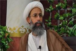 شیخ نمر
