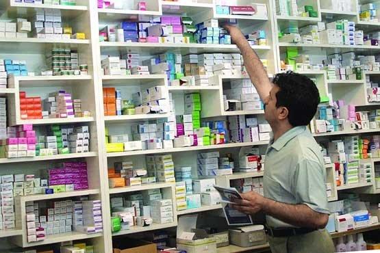 داروخانه - درمانگاه تامین اجتماعی - بیمه درمانی - دکتر