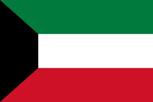 کویت نے بھی تہران سے اپنا سفیر واپس بلا لیا