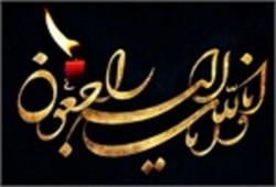 مراسم خاکسپاری بیژن زواری پیشکسوت ورزشی خوزستان برگزار شد