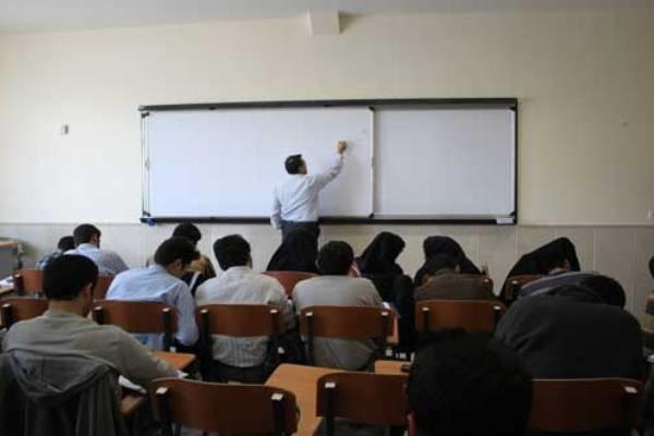 تقویم نیمسال اول تحصیلی ۹۶-۹۵ دانشگاه علمی کاربردی ابلاغ شد
