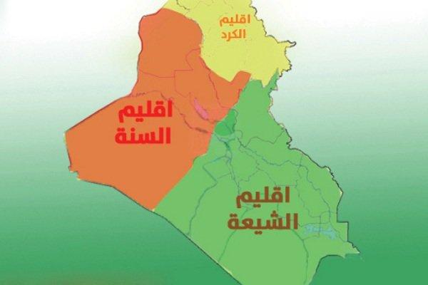 الوطن العربي تحت المجهر التقسيمي الصهيو – أمريكي !