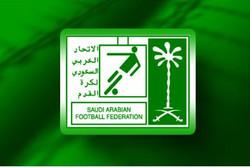 واکنش فدراسیون فوتبال عربستان به کسر ۳ امتیاز در جام ملتهای آسیا