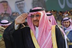"""""""محمد بن نايف"""" تحت الإقامة الجبرية"""