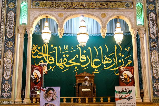مراسم بزرگداشت شیخ النمر