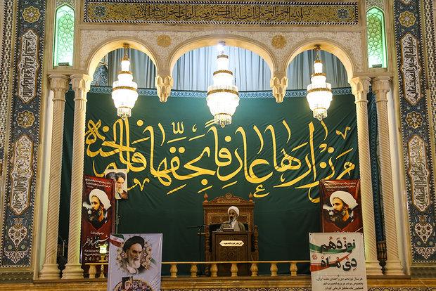 مراسم گرامیداشت شیخ نمر در قم