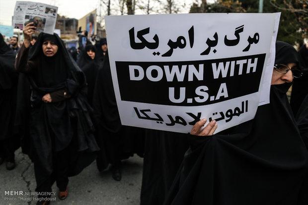 تظاهرات اهالي طهران استنكارا لجريمة اعدام الشيخ النمر