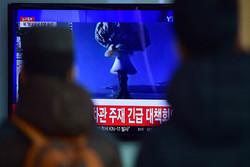 ڤیدیۆ/ سهرکهوتنی کۆریای باکووری له هاویشتنی مووشهکی بالستیک لهسهر ژێرئاگهڕهوه
