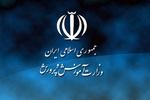 متن کامل لایحه «تاسیس و اداره مدارس غیردولتی»/ از تسهیلات تا مجازات
