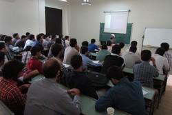 حوزه علوم اسلامی