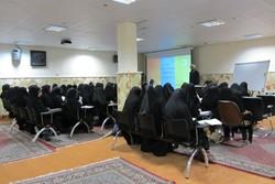 حوزه علوم اسلامی خواهران