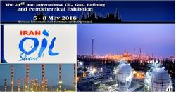 Iran Oil Show 2016 begins pre-registration
