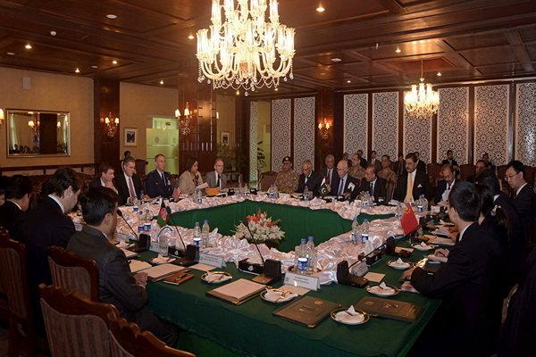 Intl conf. on peace process kicks off in Kabul
