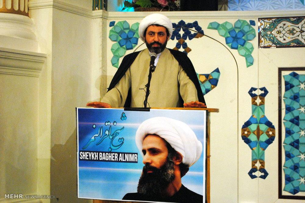 مراسم بزرگداشت شهيد شيخ نمر باقر النمر در مرکز اسلامی انگلیس