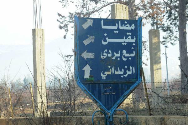 بالفيديو/ المسلحون یحرقون مقرّاتهم قبل مغادرة الزبداني