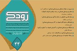 همگرایی در آسیای مرکزی با کمک ادبیات/ «رودکی» بینالمللی شد