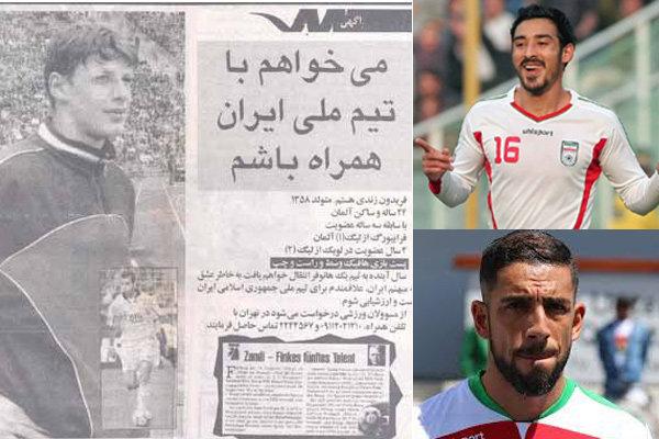 «دورگه»های ایرانی که در حسرت تیم ملی هستند!