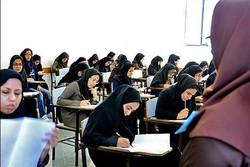 هفتمین آزمون استخدامی دستگاههای اجرایی آبان برگزار میشود