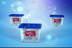 صلاحیت ۳داوطلب انتخابات خبرگان در سیستانوبلوچستان تاییدشد