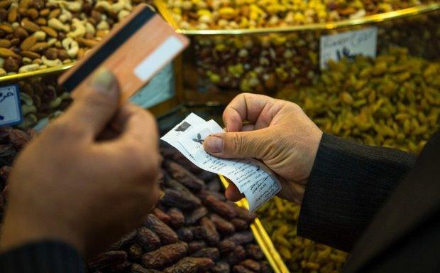 دزدی میلیونی از حساب بانکی چندین تسوجی/با ۱۳ راه دزدی از کارت بانکی آشنا شوید!