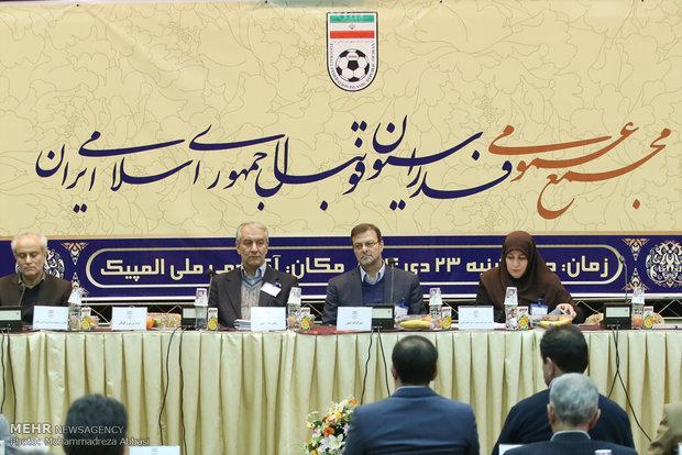 انتخاب رئیس فدراسیون فوتبال بر اساس قواعد جهانی باشد