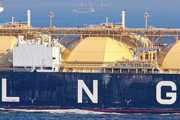 مدیرعامل شرکت بازرگانی گاز ایران منصوب شد